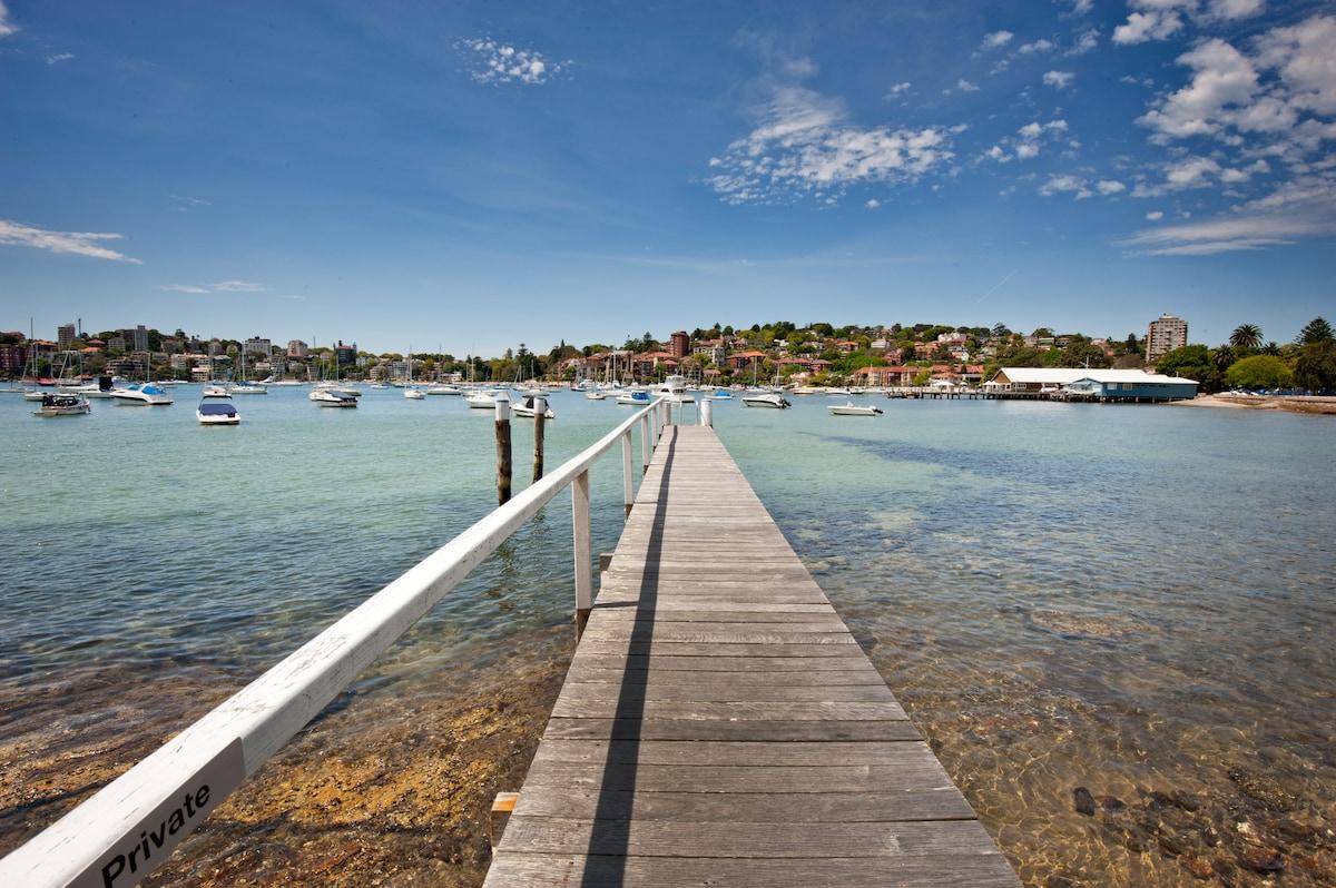Wake Up on Beautiful Sydney Harbour