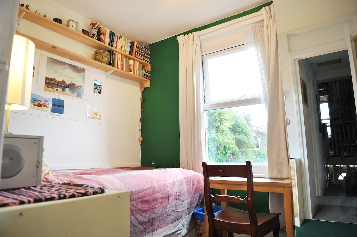 Single room in warm family house