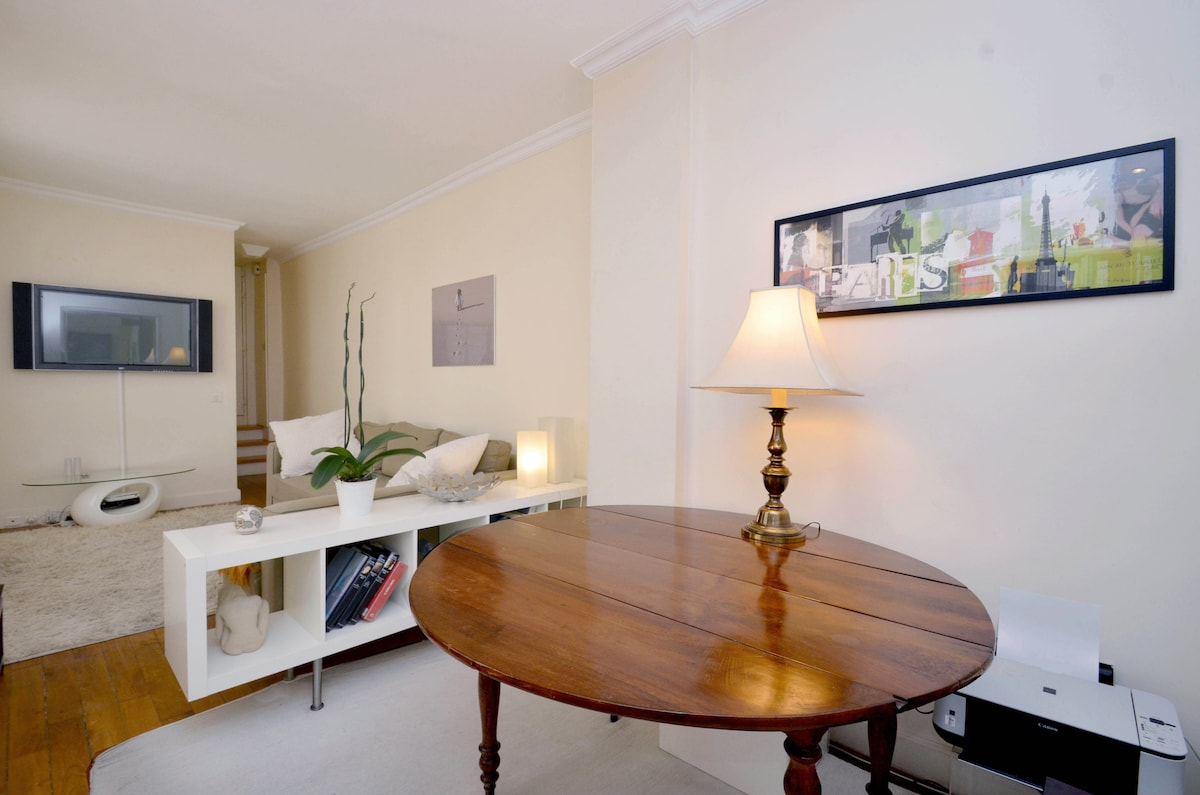 Lovely 1BDR Flat in Heart of PARIS
