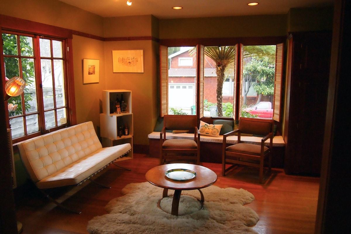 The front living room.