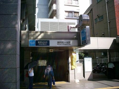 Minami Asagaya Station