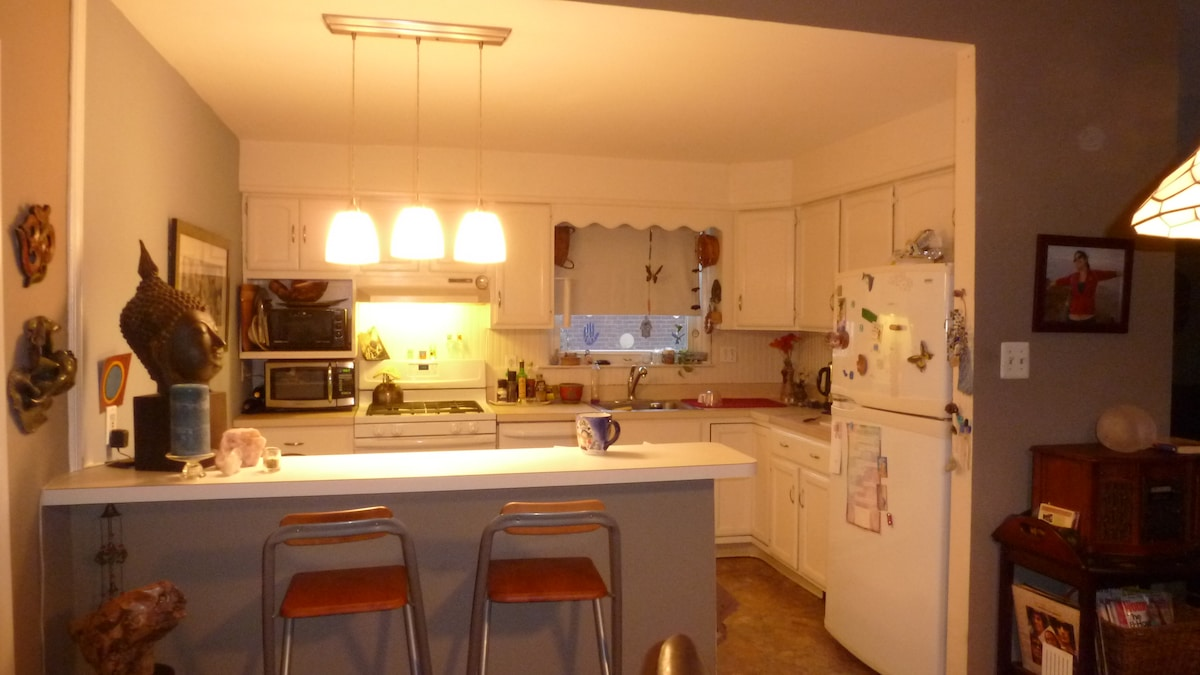 Philly Burbs/Private Rm/Kitchen