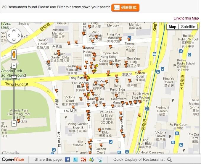 91 restaurants within 4 minute walk via openrice