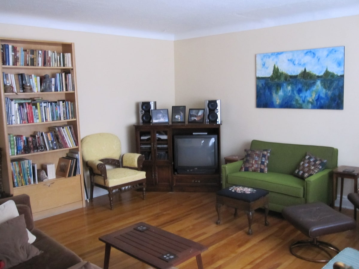 Our quaint living room. We don't have cable, but you're welcome to watch movies!