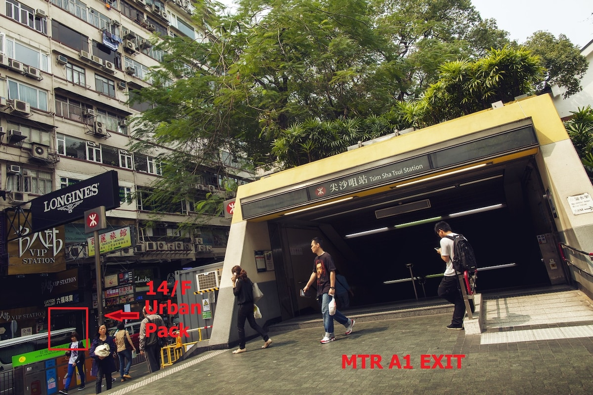 Well situated, next to the most busiest subway station in Hong Kong, Tsim Sha Tsui Station