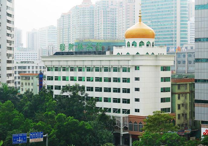 Shenzhen Muslim hotel Shenzhen Musl