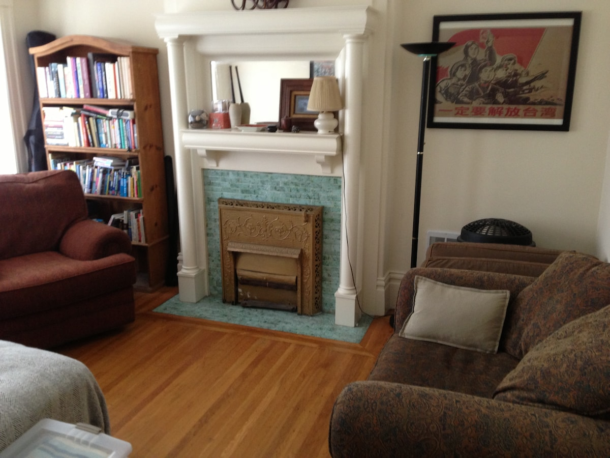 Front BR (fireplace doesn't work here)