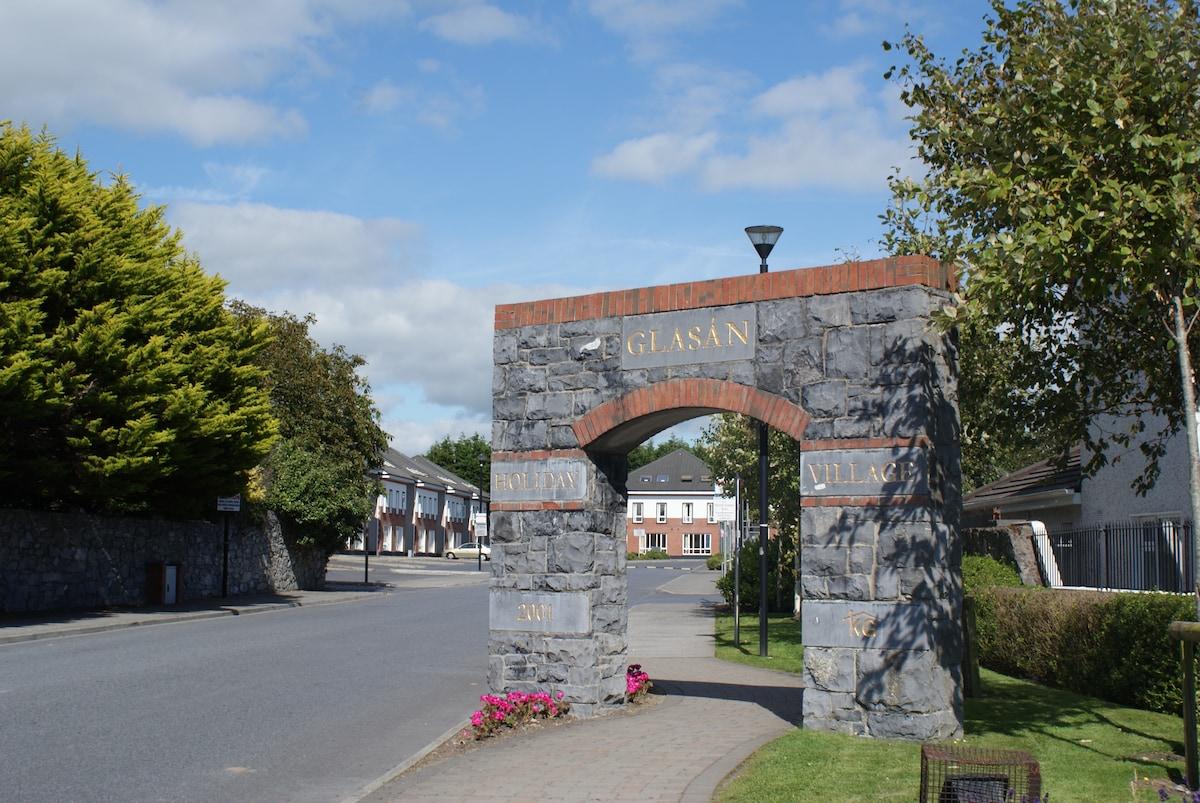 Glasan Holiday Village Entrance