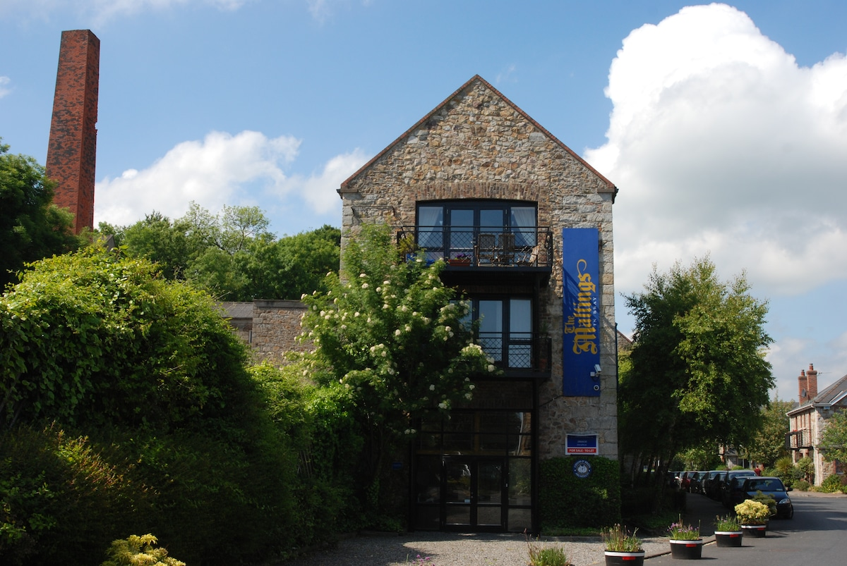 The front of the Mill
