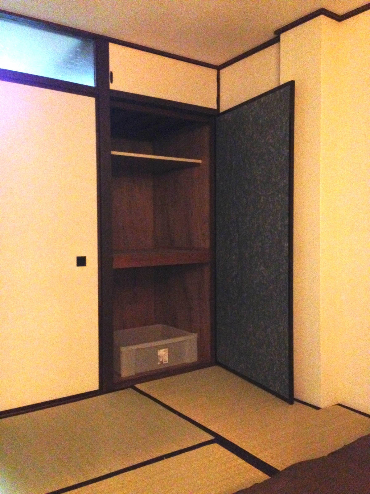 A deep Japanese style closet for all your stuff.