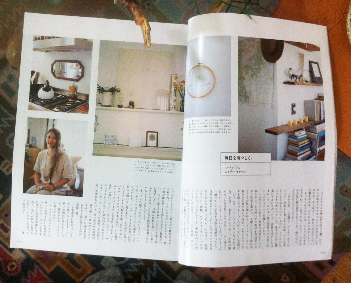 featured in japanese magazine Ku:nel