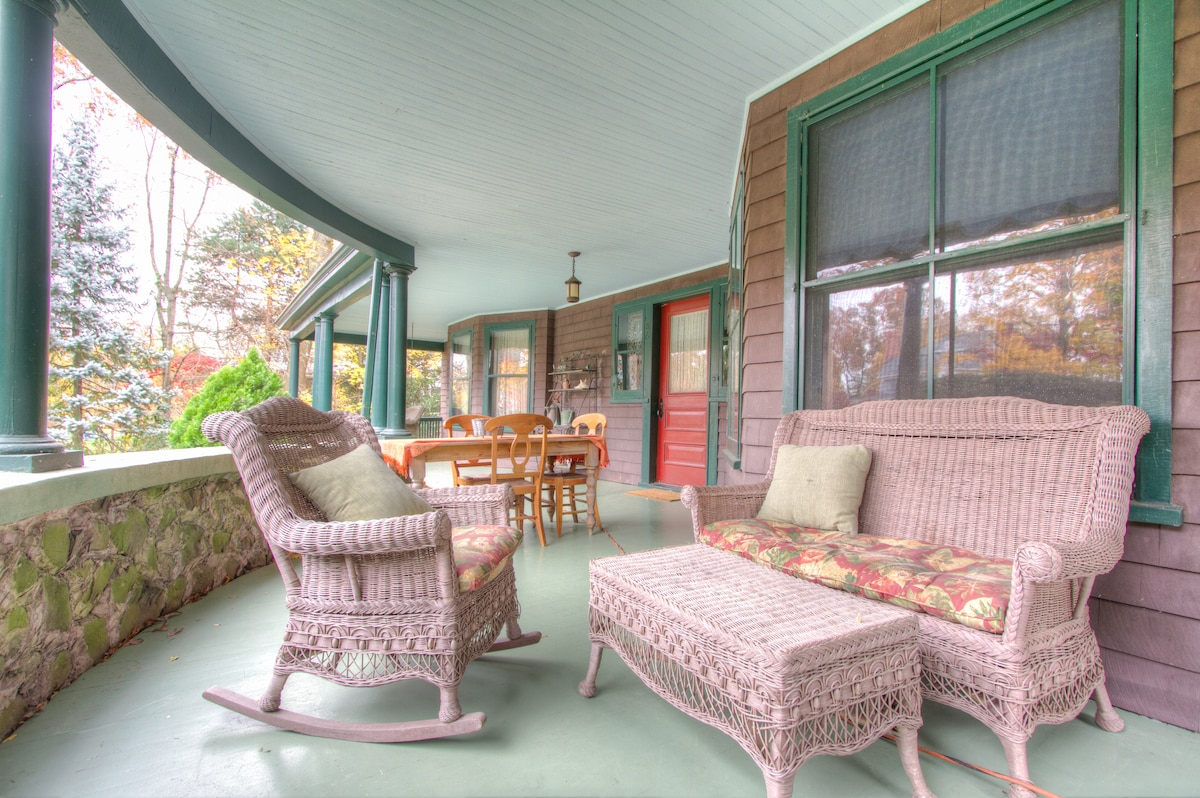 You can relax on our front porch in warm weather.