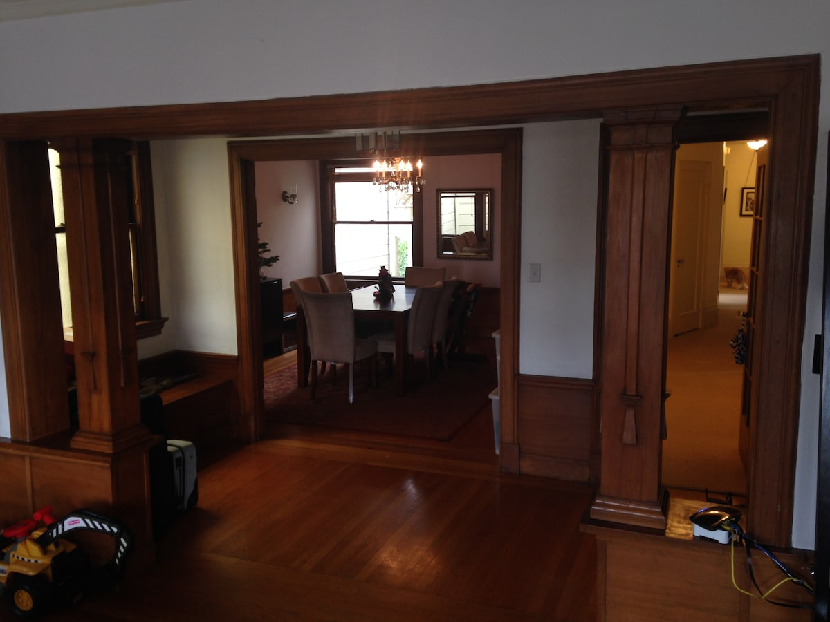 Entryway and dining room
