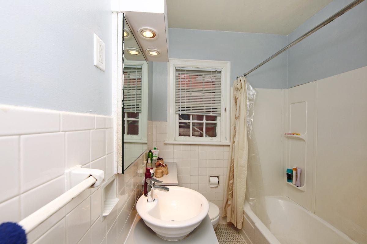 Bathroom, shared with us.