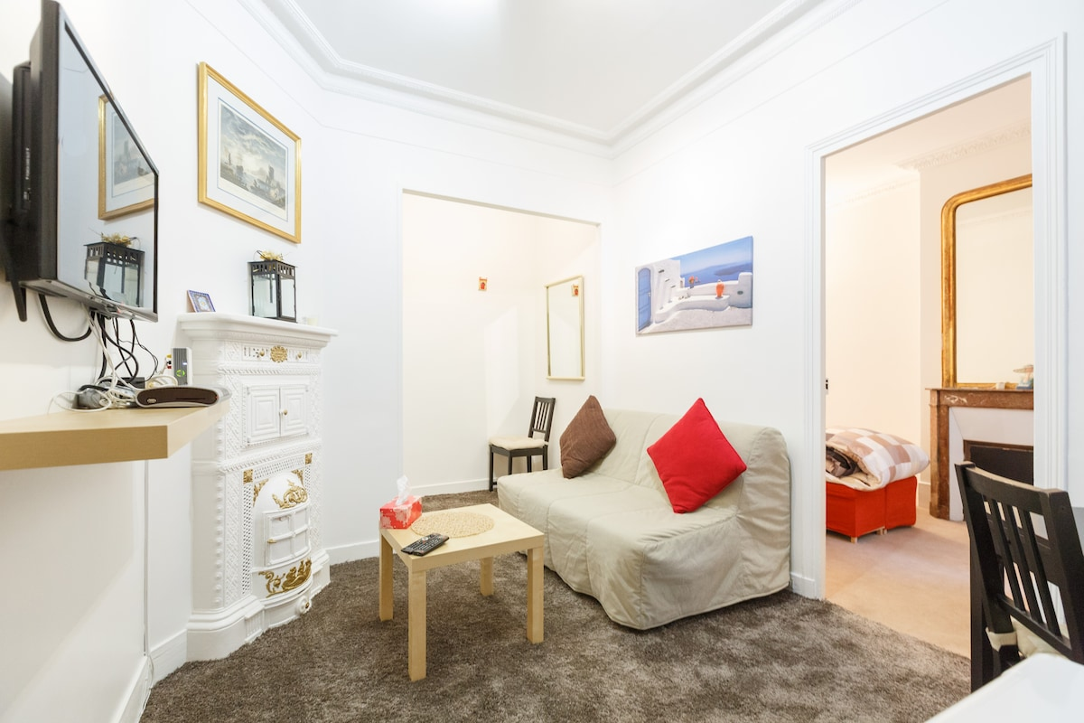 Appartment near CHAMPS ELYSEE