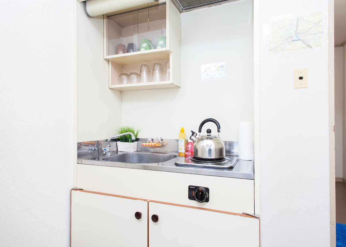 Small Kitchen where you can cook.