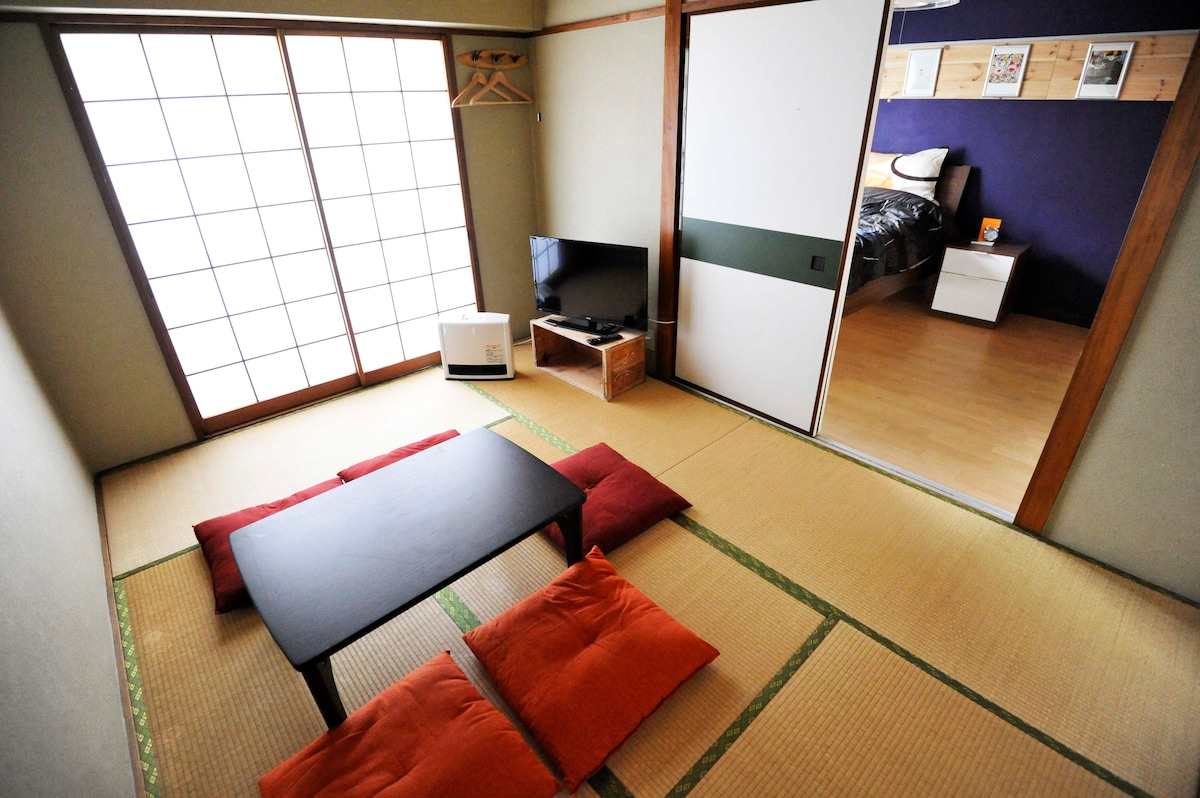 Second bedroom is a traditional Japanese tatami room