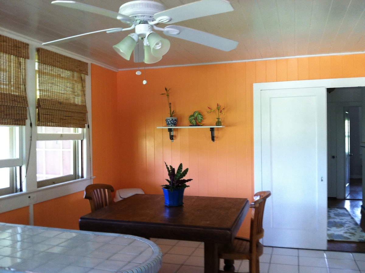 Shared eat-in kitchen with electric stove, refrigerator, blender, toaster, coffee maker & more...