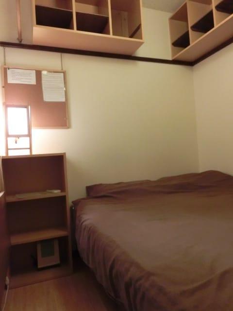Koenji Place Double bed room  #6
