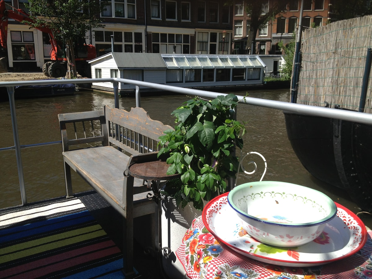 Side Patio on the Prinsengracht canal