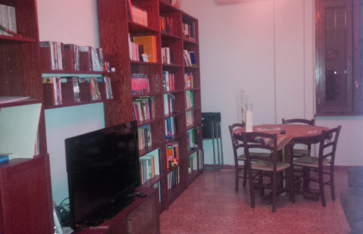 the lounge..!