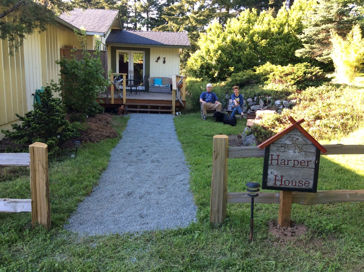 Harper House Suite on Orcas Island