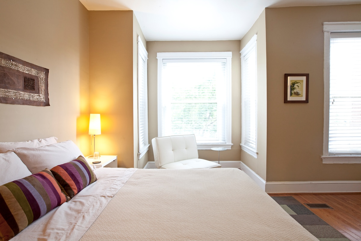 The room has a queen bed and is located at the front of the house, overlooking our quiet residential block.