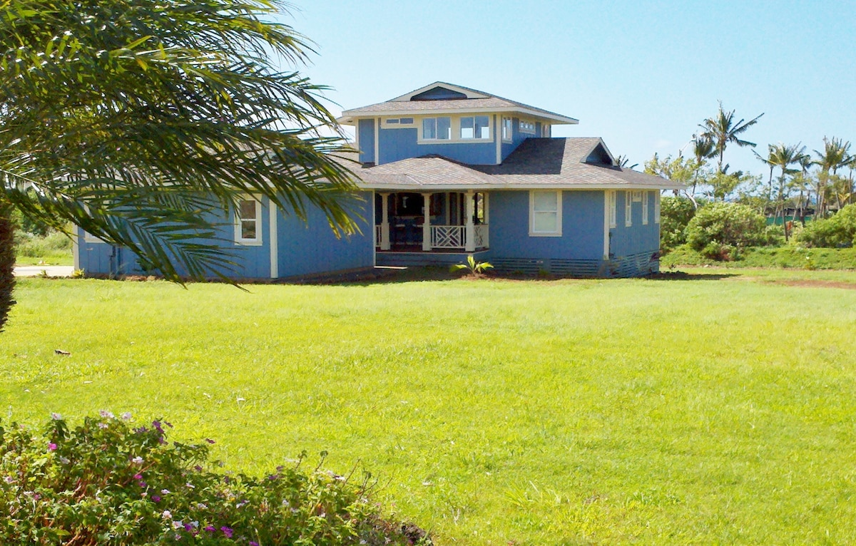 House on large lot in private subdivision near beach