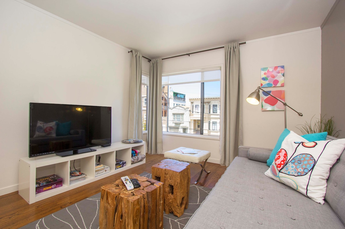 Lots of games, books and a 46 inch flat screen with over 400 channels, including HBO|Showtime. Views of 24th Street, yet set back enough that its still a quiet setting.