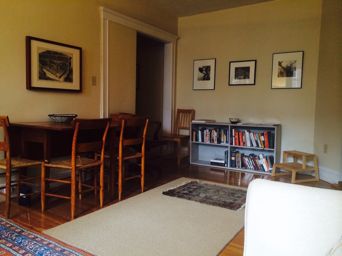 Lovely Apartment - Harvard Univ.