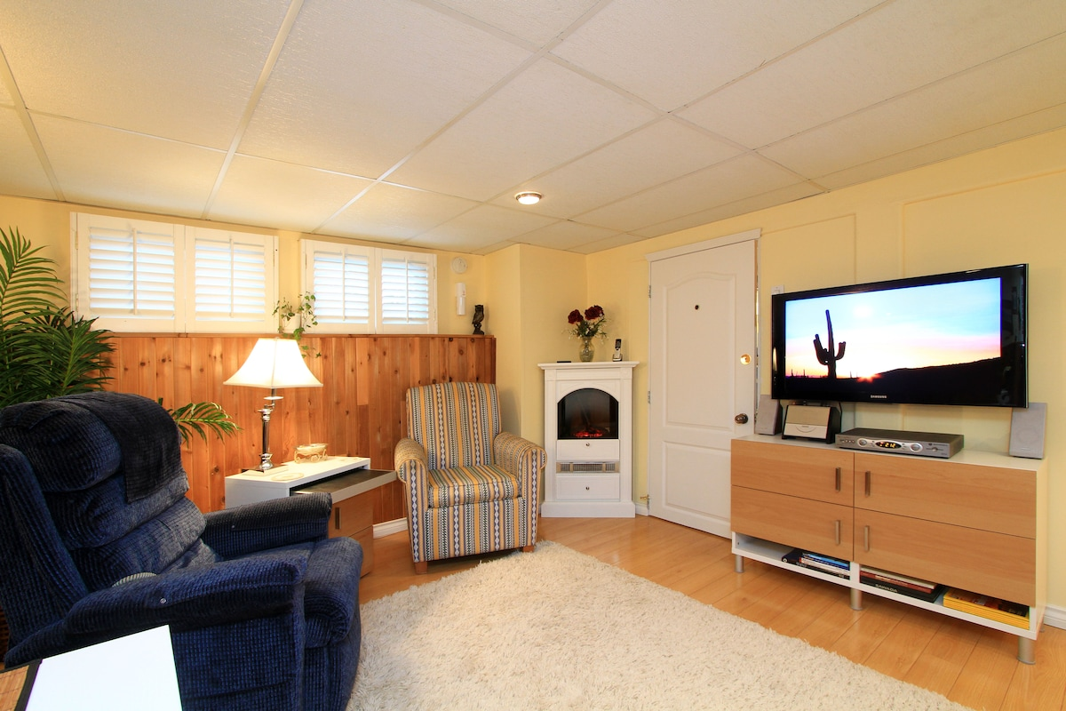LaDonna Suite, Private & Central