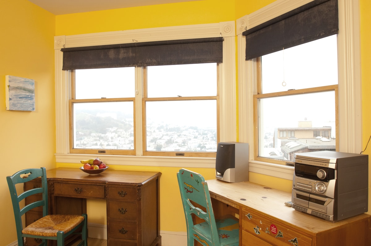 A Room with a View in Noe Valley