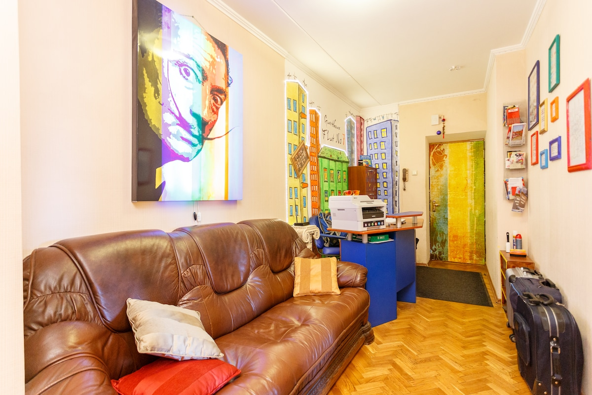 Guest House Flat 7. Bright, comfy and cozy! You are Welcome!