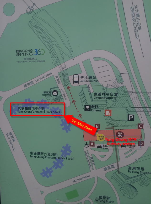 Just 2 minutes from Tung Chung MTR Subway Station! 30 minutes away from Tung Chung MTR to Central MTR station!