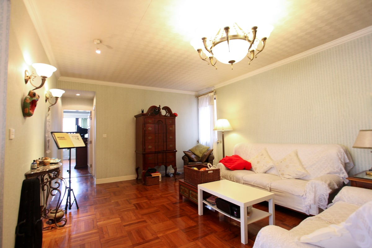 MASTER ROOM IN FRENCH CONCESSION