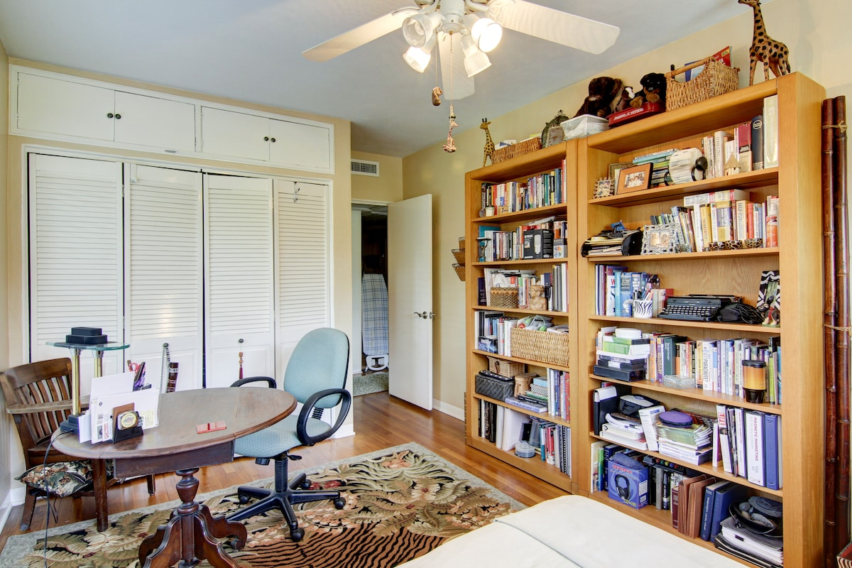 Private Space in Writer's Studio