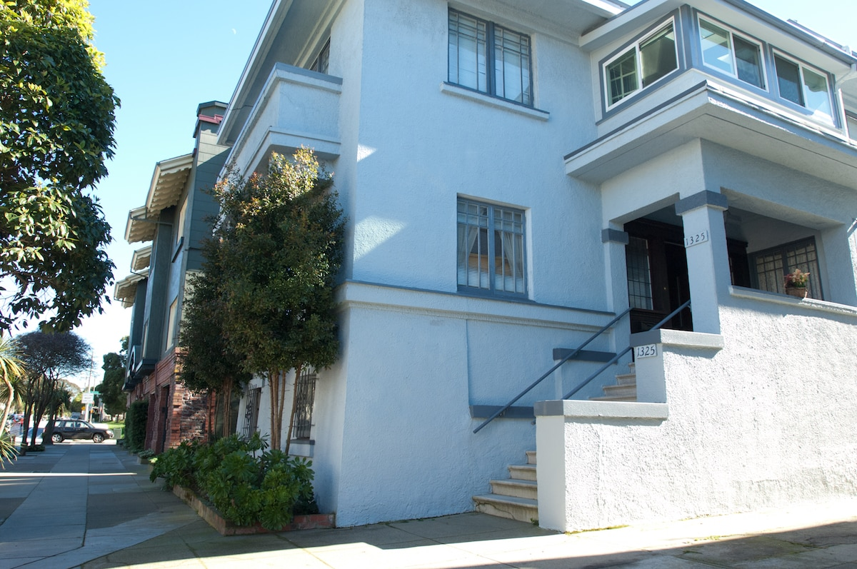 The Lake Street House