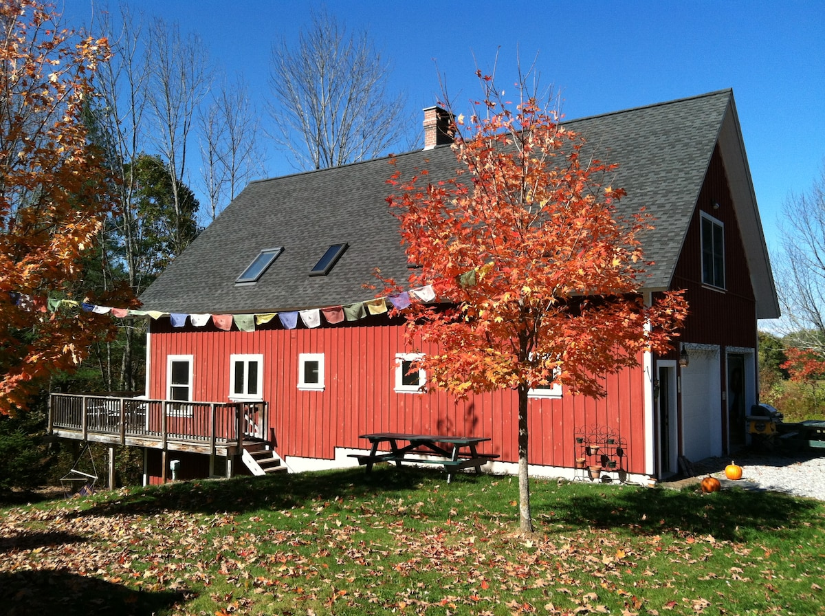 View of the barn/apartment