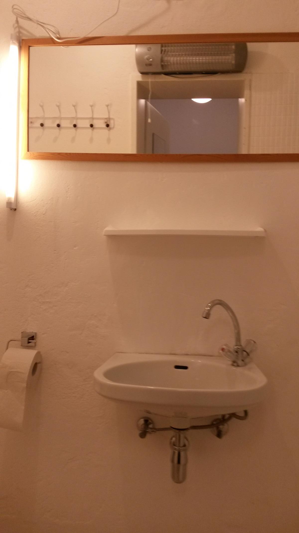 Dusche WC 1