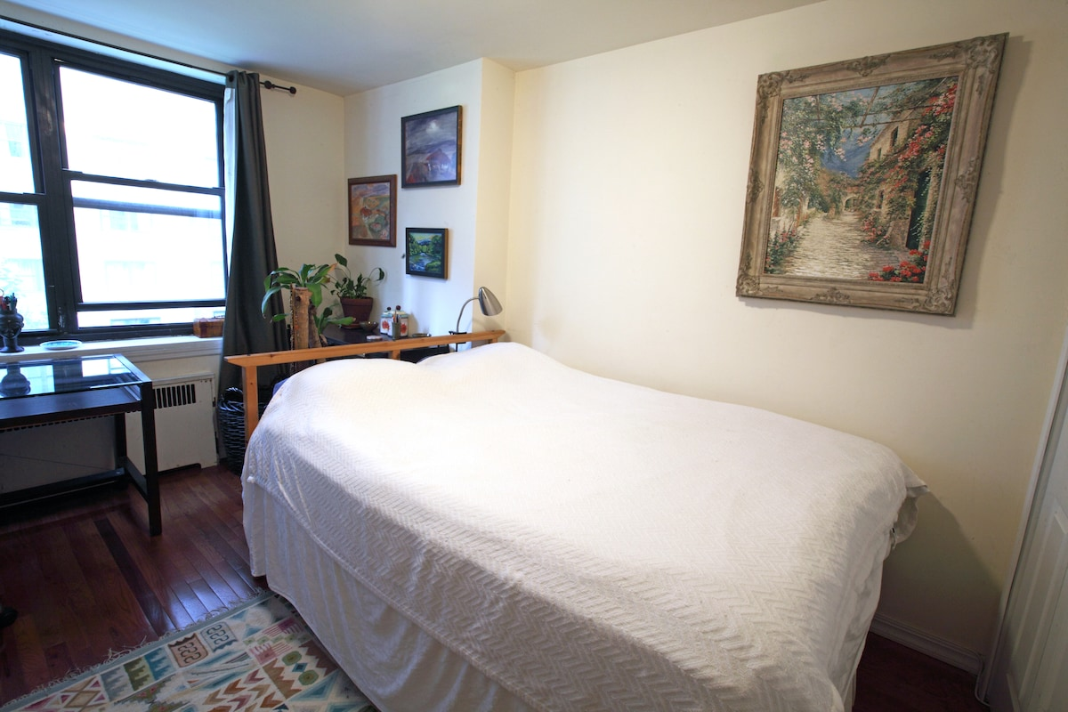 Your home in the heart of Manhattan