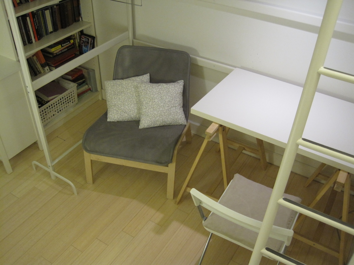Little reading area in your room.