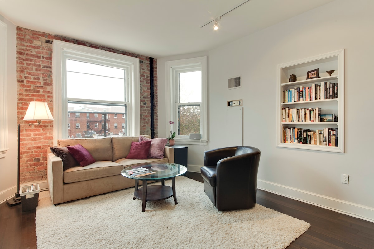 Beautiful 2BR on 16th