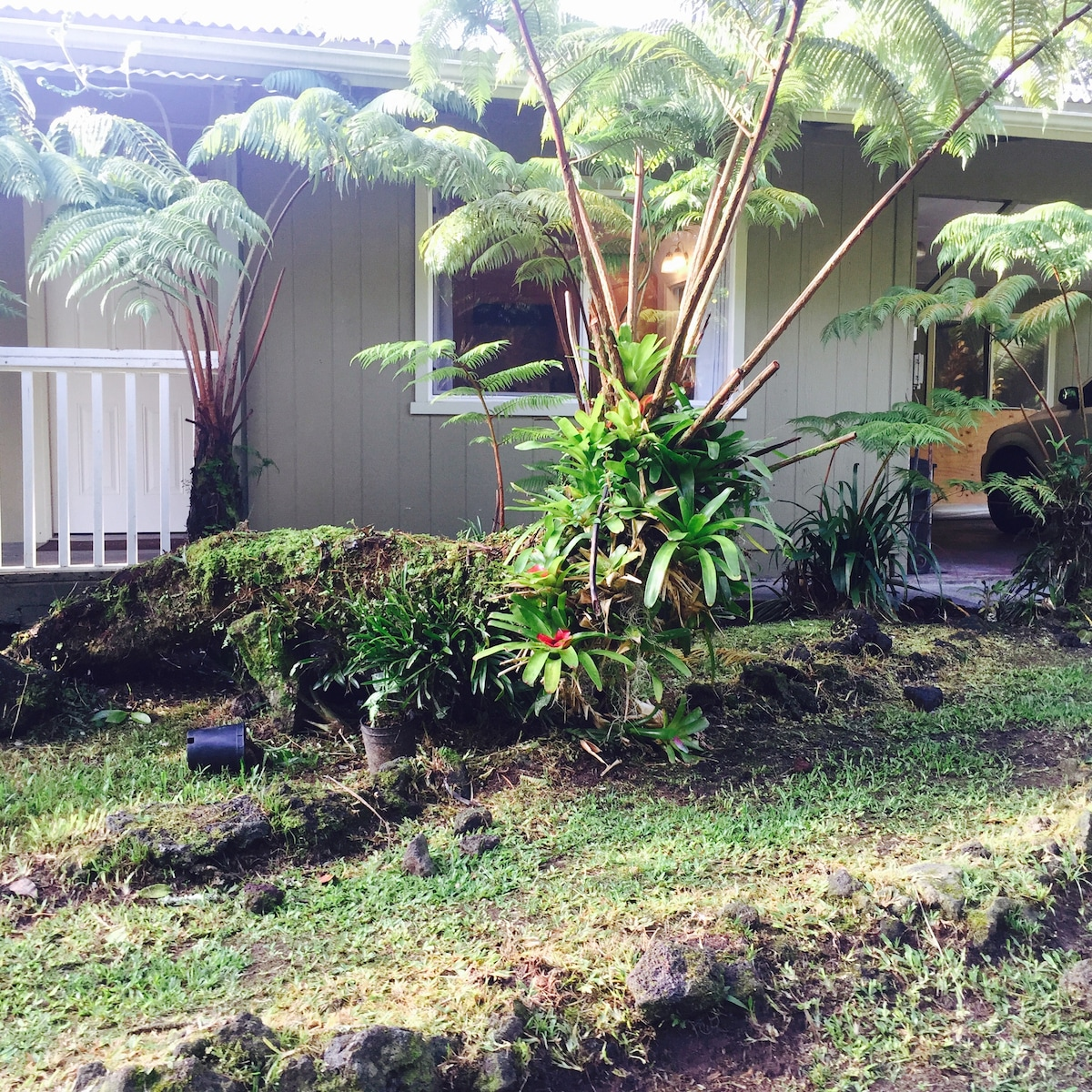 Hale Pikake-2 Bedroom Vacation Home