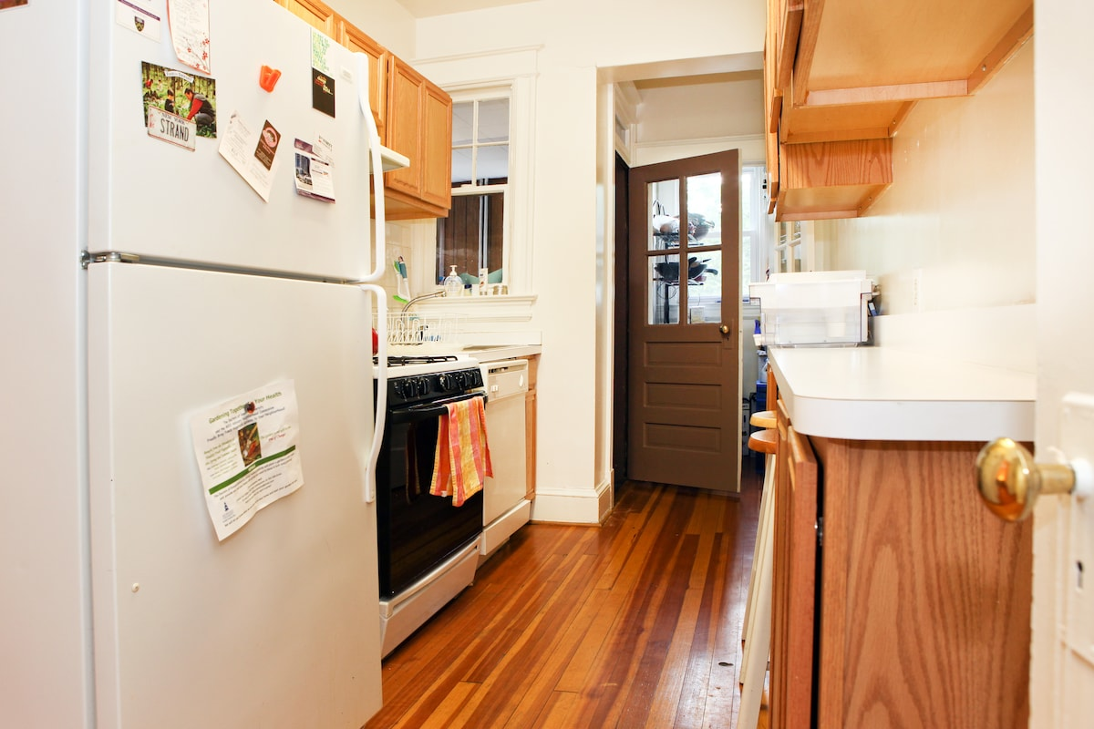 Kitchen - available for your use