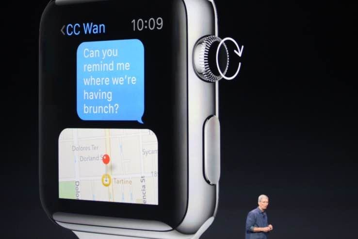 Our location as shown in Apple's iWatch launch in September 2014. It's that good. (hint: we are not the red pin but we are in the photo)
