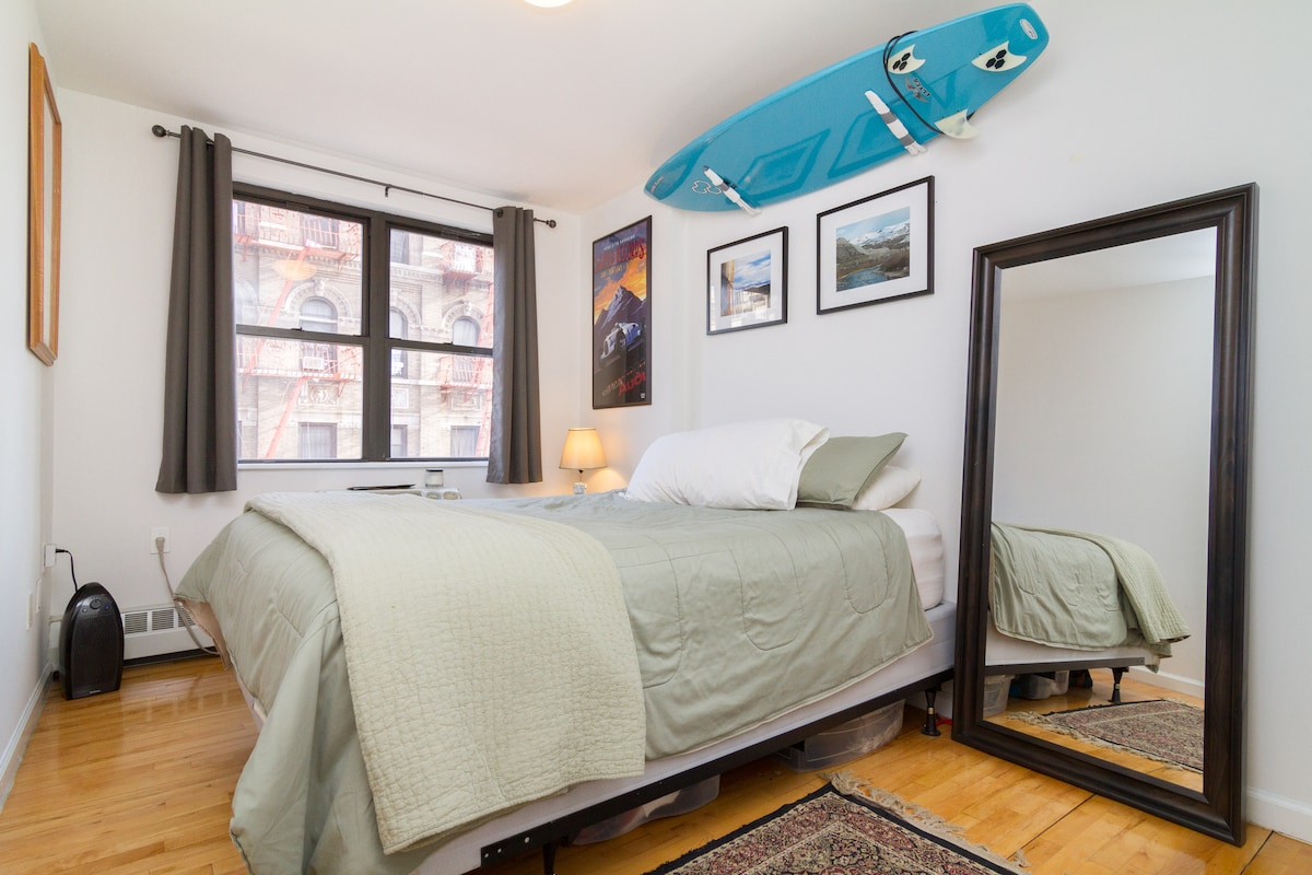 Spacious, Sunny & Clean 1BR in LES