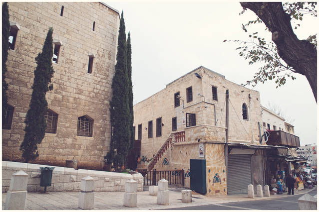 Ataba Inn Dorm #6 Plus Nazareth