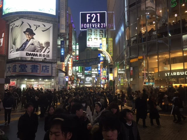 For 4 person in Shibuya