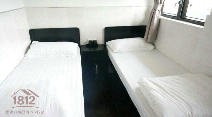 private bathroom Standard Twin Room