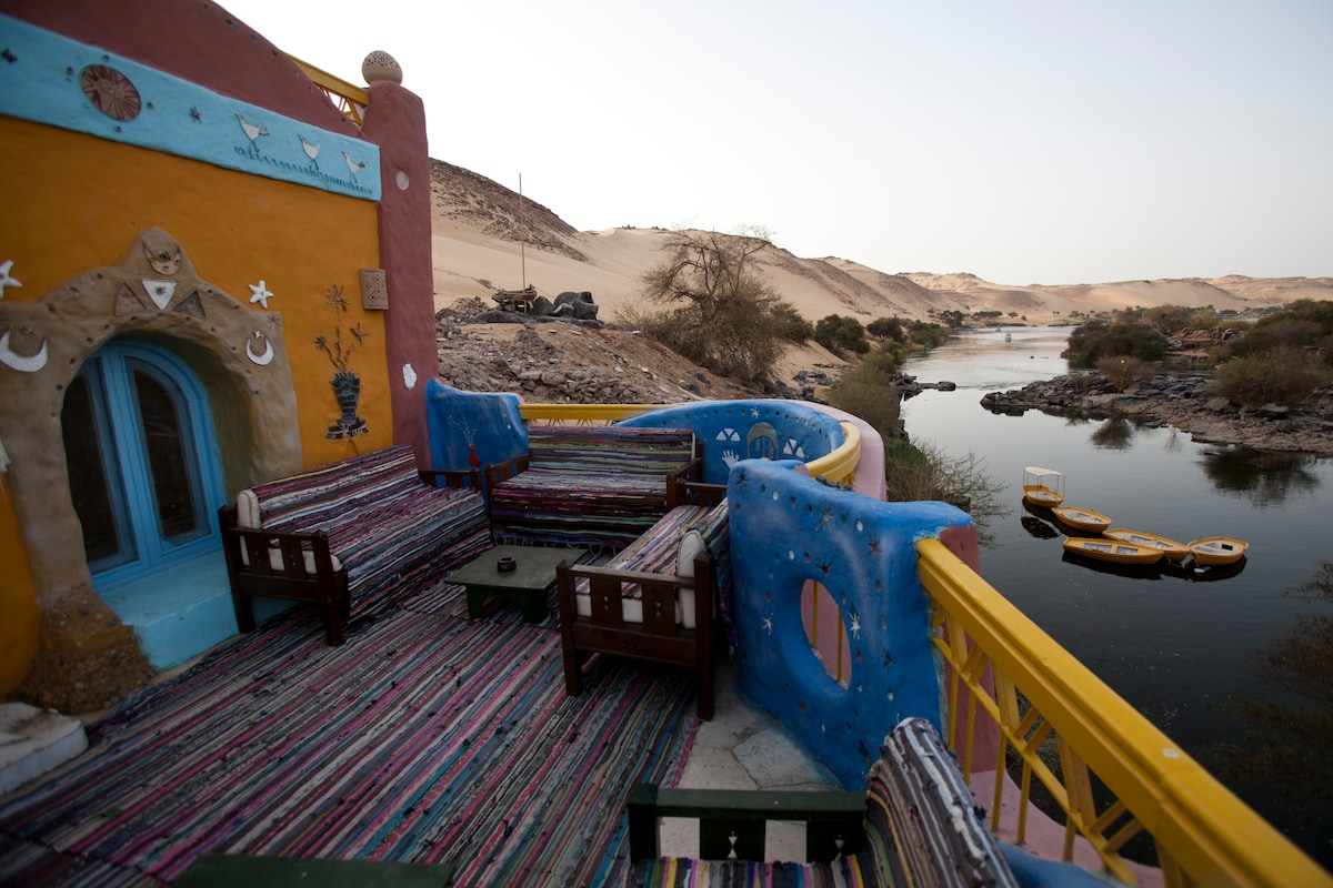 AnaKato - Nubian Houses